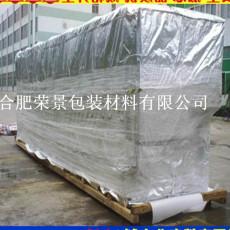 寧波專業定制純鋁箔四方袋 立體袋