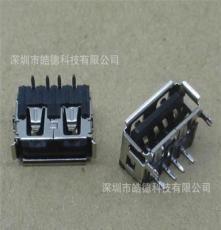 現貨實價 可直拍 USB母座短體10.0前兩腳插板高度6.5卷邊