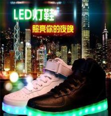 LED发光鞋子 欧美日韩热销USB充电发光鞋 鬼步舞发光蹦迪鞋批发