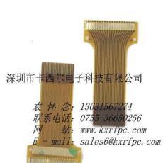 鏤空板FPC廠家.沙井FPC柔性線路板生產-深圳市最新供應