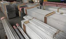 铝管报价 耐特直销 1070铝管6063铝管
