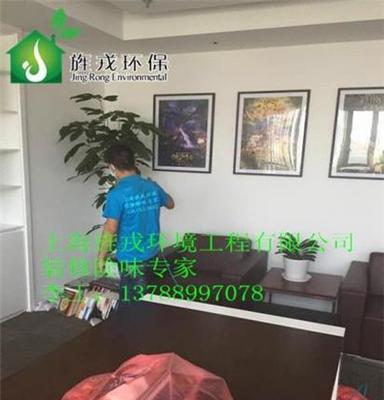 上海青浦区,黄浦区室内甲醛检测,除甲醛公司