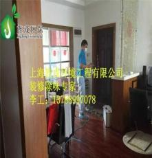 上海市專業清除甲醛除異味中心