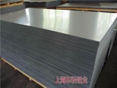 天津鋁板 5052合金鋁板 花紋鋁板 保溫鋁卷生產廠家-上海東輕金屬(圖)