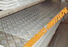 1060五条筋花纹铝板防滑铝板