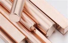 鉻鋯銅合金材料-上海市最新供應