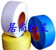 廠家生產批發PP打包帶-上海市最新供應