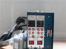 saitefo溫控箱/優質熱流道溫控箱1-12組溫控器
