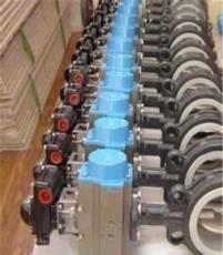供应电动/气动截止阀 球阀 蝶阀 闸阀型号图片-天津市新的供应信息