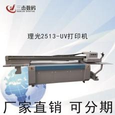寧夏亞克力廣告牌uv打印機設備PVC板彩印機