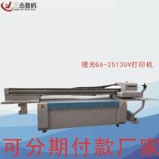 青海亞克力燈罩uv噴繪機廣告平板打印機大型