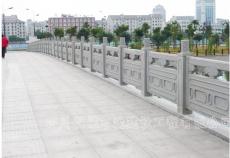 供应乐山亿锦景观铸造石栏杆景区石雕栏杆