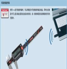 马尔 16EWRi 无线传输数显卡尺
