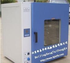 北京高溫干燥箱生產廠家