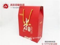 红酒礼盒包装/包装印刷厂商/长沙鸿丰印刷设计有限公司