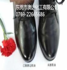 厂家直销2014新品研发皮具皮革专用防寒多用途擦鞋巾鞋油