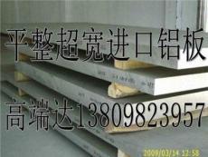 航空鋁板鋁材裁切-東莞市新的供應信息