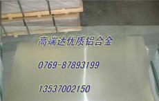 -t鋁板材料 鋁板高耐溫效果-東莞市新的供應信息