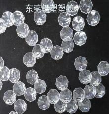 水晶工藝品定制30MM幾何形八角珠加工燈具塑膠配件廠家