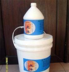 澳達化工強力起蠟水,精品多功能蠟水,超固硬光蠟水無刺激無害