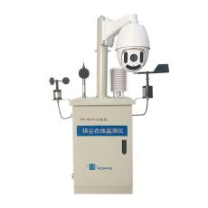 DH-HBYC-1000型工地揚塵在線監測儀