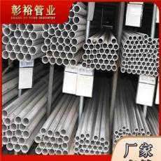 大同不锈钢质量保证库存充足316L79*4.0mm支持非标管订做