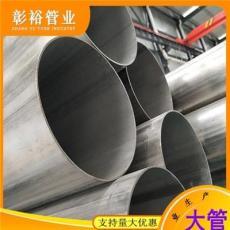 325*3.0mm不锈钢管每米重量316L内衬不锈钢管广州不锈钢管耐腐蚀