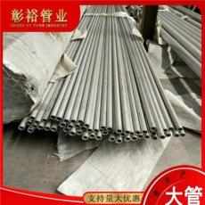 316ldn80*4.5不锈钢管宁夏不锈钢生产销售