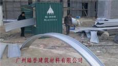 鋁鎂錳屋面板