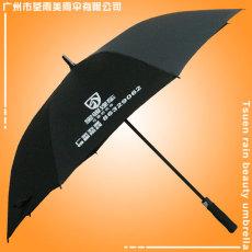 广州雨伞厂广州荃雨美雨伞厂