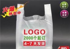 印刷胶袋定制-专业真空袋供应商-广州市花都区振佳胶袋厂