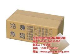 防水纸箱,和裕包装,防水纸箱代理