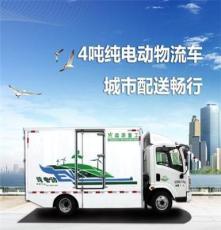 森源新款4噸電動輕卡生產廠家,電動貨車租賃電話