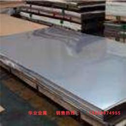 销售DT4A电磁纯铁板材  DT4E纯铁性能