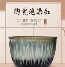 景德镇陶瓷大缸酒店1.2米 泡澡缸1米缸极乐汤日式温泉泡澡缸
