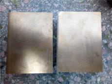 CW722R铜合金铜管