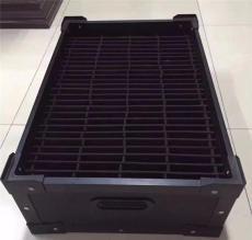 黑色中空箱 深圳防靜電黑色塑膠箱