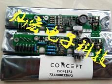 IGBT驱动板1SD536F2-FZ1000R33HL3