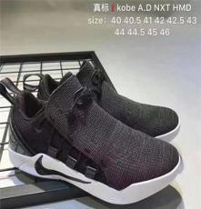 耐克 NIKE 科比12代 高品质 批发篮球鞋 紫金低帮战靴 运动鞋