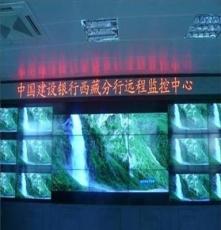 RGB矩阵工程报价、汉光