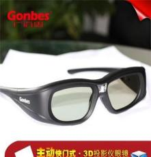 3D電影眼鏡 3D主動式快門 DLP立體眼鏡 投影儀3D眼鏡 G05-DLP 眼