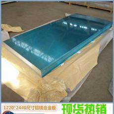 江蘇LDE鋁基板價格 LDE鋁基板生產廠家 LDE鋁基板公司