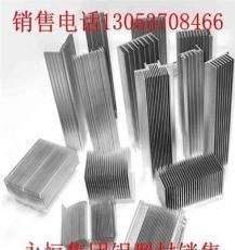 铝型材散热器铝合金散热器型材散热器