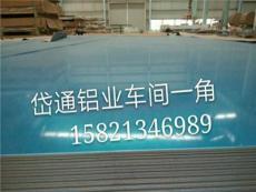 1系铝板上海岱通铝价格优