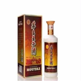 惠州大量回收茅台酒-53度375ml茅台酒价格表