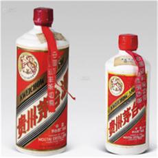 鼎湖回收2005年茅台酒-回收整件飞天茅台酒