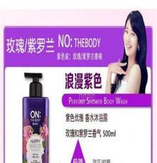 韓國正品ON香水沐浴露 紫色 滋潤保濕香味持久500ml
