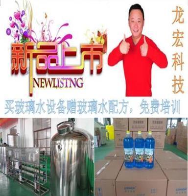 黑龙江洗洁精设备 洗衣液设备 洗化用品 质量保证 龙宏科技