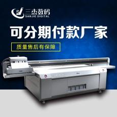 內蒙古定制酒瓶3d打印設備圓柱體禮品彩印機