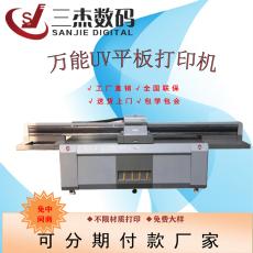 內蒙古禮品工藝品3d打印機圓柱水杯uv印刷機